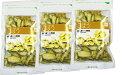 【青森県産ごぼう100%使用】ドライ野菜(乾燥野菜)ごぼう 50g入り 3袋セット【国産野菜100%】