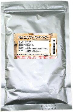 れんこんパウダー(蓮根パウダー)100g入り【野菜パウダー100%(粉末野菜)】