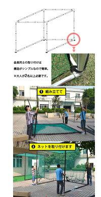 ゴルフ練習用ネット大型タイプ練習マット付き1m×1.25