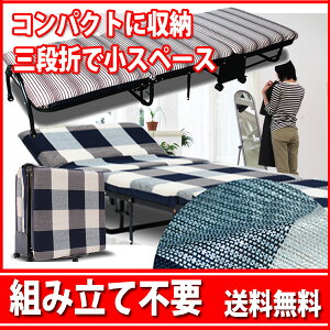 折りたたみベッド カラーも豊富 全4色/送料無料 コンパクト/組み立て不要/通販,ベッド 通販,ベ...