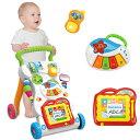 知育玩具にもお使い頂ける 歩行器 赤ちゃん 6か月〜18か月