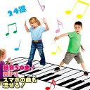 足で弾く♪ 子供タップピアノ 子供 ピアノ 知育...