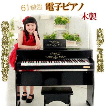 【SALE】電子ピアノ プレイタッチ61 電子キーボード 61鍵盤 楽器 電子ピアノ 電子キーボード プレイタッチ61 電子キーボード 61鍵盤 楽器 電子ピアノ
