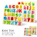 数字パズル 知育玩具 英文字 パズル 木のパズル 木製 おもちゃ 積み木 木のおもちゃ 木製玩具 算数 木のおもちゃ 男の子 女の子 出産祝い ベビー 赤ちゃん かわいい 可愛い 雑貨 新生活 誕生日