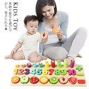 木のパズル 木製 おもちゃ 数字パズル 知育玩具 果物 フルーツ パズル 積み木 木のおもちゃ 木製玩具 算数 木のおもちゃ 男の子 女の子 出産祝い ベビー 赤ちゃん かわいい 可愛い 雑貨 新生活 誕生日送料無料