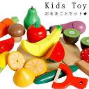 おままごとセット 木製玩具 知育玩具 木製 もちゃ 積み木 ごっこ遊び 木のおもちゃ お料理 セット 木のおままごと 木のままごと 出産祝い マグネット ままごとセット キッチン 赤ちゃん ベビー 幼児 おもちゃ送料無料 1