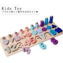 数字パズル 木のパズル 知育玩具 木製 もちゃ 積み木 木のおもちゃ 木製玩具 算数 木のおもちゃ 男の子 女の子 出産祝い ベビー 赤ちゃん かわいい 可愛い 雑貨 新生活 誕生日送料無料