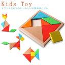 知育パズル 知育玩具 おもちゃ 木のパズル 木のおもちゃ レインボー パズル 木製 玩具 パズル 指先知育 木製 もちゃ 木製玩具 木のおもちゃ 男の子 女の子 出産祝い ベビー 赤ちゃん 誕生日送料無料
