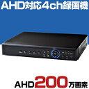 メーカー在庫限り 塚本無線 400万画素HD-SDIシリーズ 16ch対応 デジタルビデオレコーダー(DVR) WTW-5H19-8TB