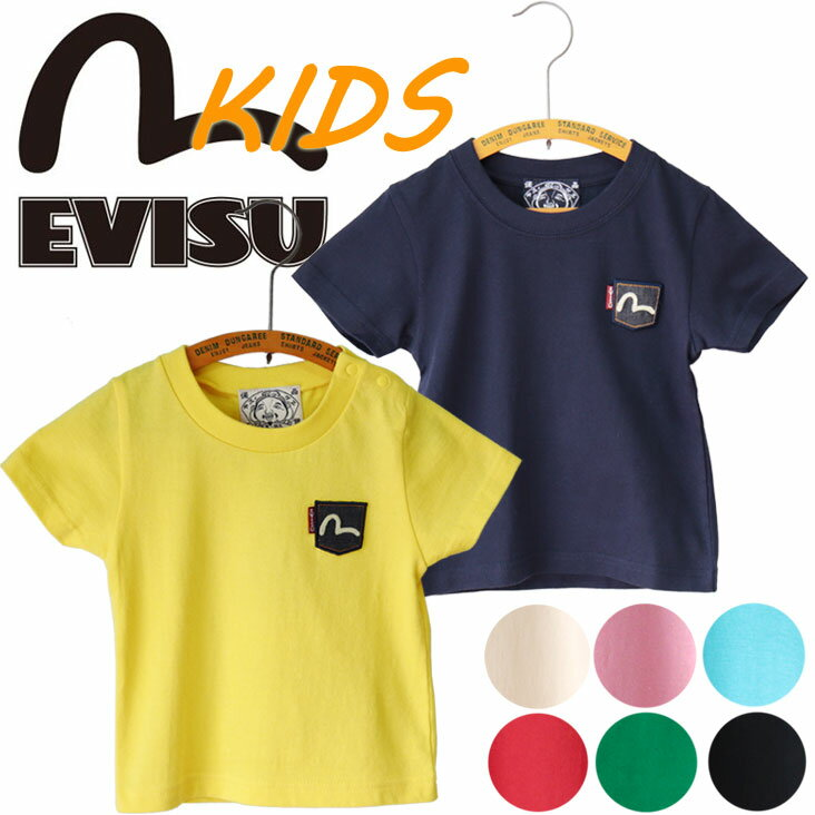 トップス, Tシャツ・カットソー EVISU T 90 100 110 120 130 100