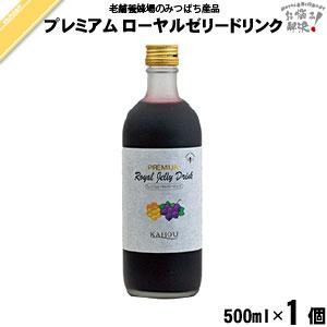 溢價蜂王漿喝 (500 毫升) 黑醋栗、 膠原蛋白、 胎盤養蜂場蜂蜜蜂王漿藤井裕久