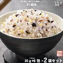 米 種類 美味しい