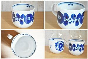 【白山陶器】ブルームリースマグカップ【北欧】【北欧食器】【ペア】【波佐見焼】【引き出物】【ギフト】【内祝い】