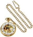 チャールズヒューバート Charles-Hubert, Paris 懐中時計 ポケット ウォッチ ホワイト 3802 送料無料 【並行輸入品】
