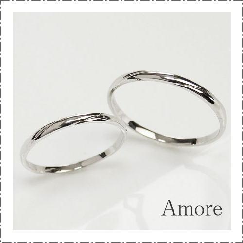 【amore-アモーレ-】マリッジリング 結婚指輪 Pt900 プラチナ900 地金 シンプル 2本セット 格安 激安 波