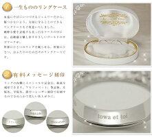 【amore-アモーレ-】マリッジリング結婚指輪Pt900プラチナ900地金シンプル2本セット格安激安