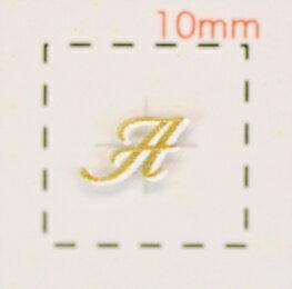3Dネイルシール【アルファベット・イニシャル】3D筆記体ゴールド( A )1シート16枚入