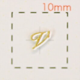 3Dネイルシール【アルファベット・イニシャル】3D筆記体ゴールド( V )1シート16枚入