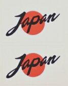 日の丸 【Japan】(日本国旗)★フェイスシール【応援(サポーター)】/1シート2枚組
