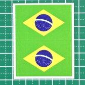 ブラジル国旗★フェイスシール【ワールドカップ(サッカー)】/1シート2枚組