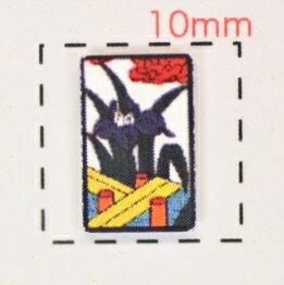 花札【和風(お正月・成人式)ネイルシール】(アヤメに八つ橋)/1シート12枚入
