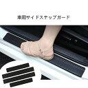 適用 トヨタ 新型ライズ RAIZE A200A/A210A /トヨタ タンク 9...