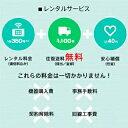 【無制限】WiFi レンタル 14日 4,800円 LTE 2週間 ソフトバンク 601HW インターネット ポケットwifi 即日発送