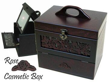 バラの透かし彫り付コスメボックス 木製メイクボックス ワインカラー 鏡付き 角度3段階 G-1328R【あす楽対応】