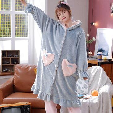 フランネルパジャマ レディース 2点セット バスローブ コート+ズボン 切り替え ズボン 厚手 防寒 おんせん ホテル 冬用 長袖 可愛い ワッフル 大きいサイズ ナイトガウン シンプル カジュアル セットアップ 上品 寝巻 部屋着 ピンク ブルー