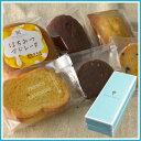 焼き菓子アソートボックス(小) [洋菓子セット 詰合せ お菓...