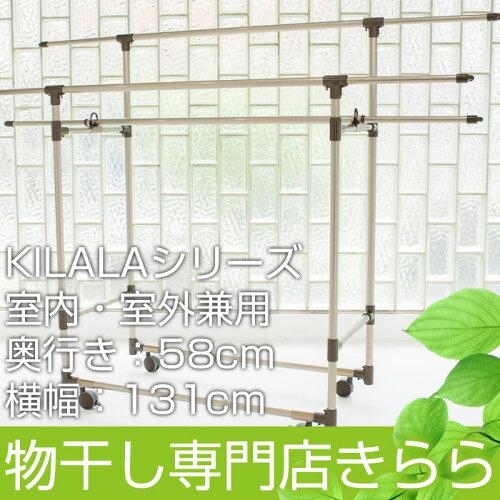 室内物干し 折りたたみ サビない アルミ合金 多機能物干し KILALA600-1200(オプション無し) マン...
