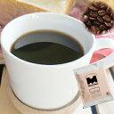 オーガニック カフェインレスコーヒー ドリップパック(デカフェ)お試し用 10g×10袋 モカ お試し;コトハコーヒー
