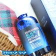 【薬用】リメイニング ブラックヘアリペア(リターンズブラック ヘアリペア )  100ml医薬部外品;05P03Dec16