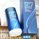【薬用】リメイニング ブラックヘアリペア(リターンズブラック ヘアリペア )  250ml詰替え用 医薬部外品;