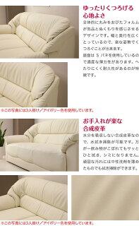 送料無料設置無料高級感のあるおしゃれなソファベリーII(1P)アイボリー完成品1Pレザー高級感モダンおしゃれシック応接室エレガントチェア椅子リビング
