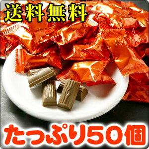※ バレンタイン用ラッピングも選べます。【 送料無料 】ほうじ茶チョコレート 玄米クランチ入...