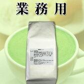 【 業務用 】 泡立つ抹茶オーレ 1kg袋[スプーンで混ぜるだけ。とってもクリーミーな抹茶ラテ] (抹茶カプチーノ 抹茶オレ)お花見にも