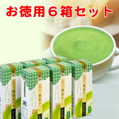 泡立つ抹茶オーレ 5本入り×6箱 ≪お徳な6箱セット≫ [スプーンで混ぜるだけ。とってもクリーミーな抹茶ラテ]【あす楽対応】(カプチーノ オレ)お花見にも