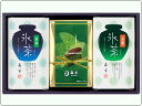 氷茶・宇治抹茶カステラ詰合せ SN-1 [冷水で抽出する水出しの冷茶と、極上手作りの抹茶カステラです。(水出し緑茶)]