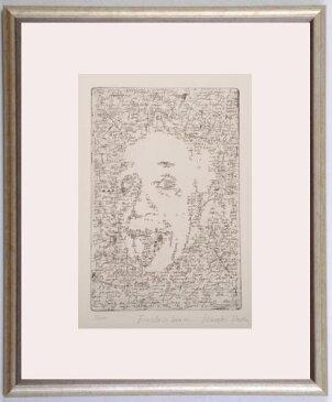 【作家名】上田寛【作品名】アインシュタイン・ブレイン