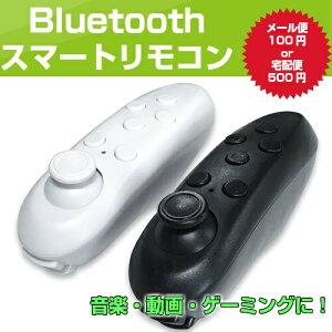 ワイヤレス リモコン スマート シャッター コントロール