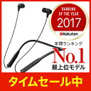 最新上位モデル【 12時間連続 5つの音色切り替え可能 高音...