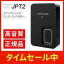 JPT2 Bluetooth トランスミッター & レシーバー...