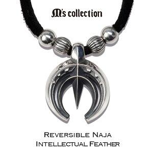 【M'scollectionエムズコレクション】メンズネックレスシルバーホースシューギフト小SILVER925ペンダント送料無料ラッピング包装ナジャNAJAXP-04510P26Mar16