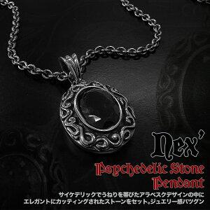【送料無料】【Nex