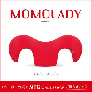 モモレディ