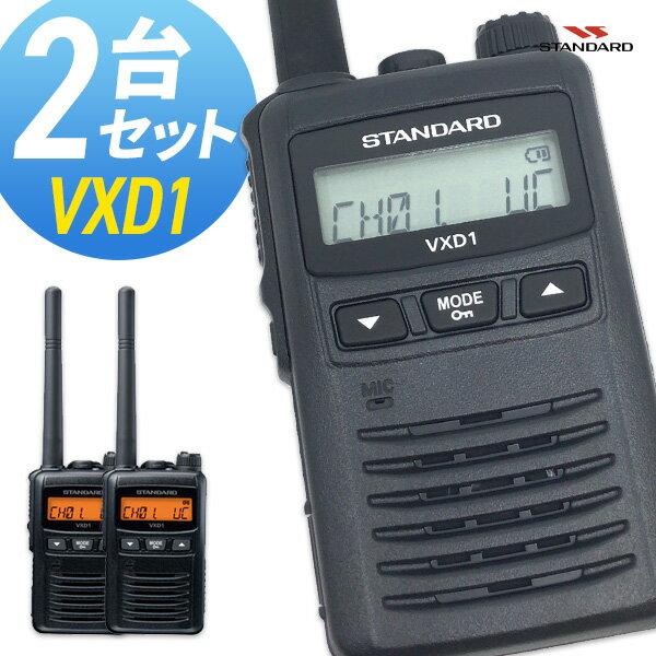 アマチュア無線機, ハンディー機 10P5 VXD1 2 ( 1W STANDARD YAESU)