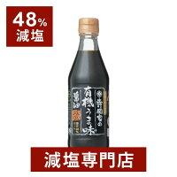 【約50%減塩】寺岡家の有機うま味醤油300ml