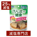 25%減塩 さんまで健康(大根おろし煮) 90g×2袋セット...