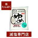 低タンパク質のごはん キッセイ ゆめごはん1/25 無洗米【...